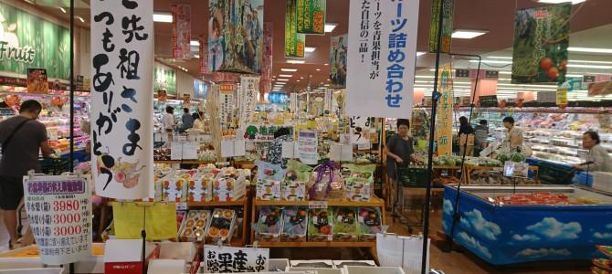 8月12日本日はアピカ店にて☆