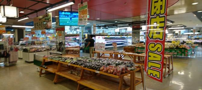 8月17日 脇町パルシー店改装のため本日閉店セール☆
