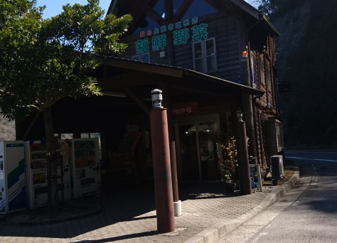 夏子いなか市(ナツコイナカイチ)様