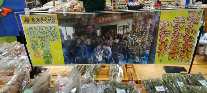 4月13日 本日脇町ミライズ店改装オープン☆