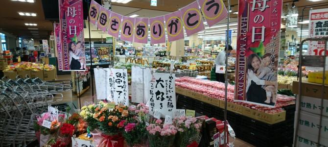 5月12日 脇町ミライズグランドオープン!