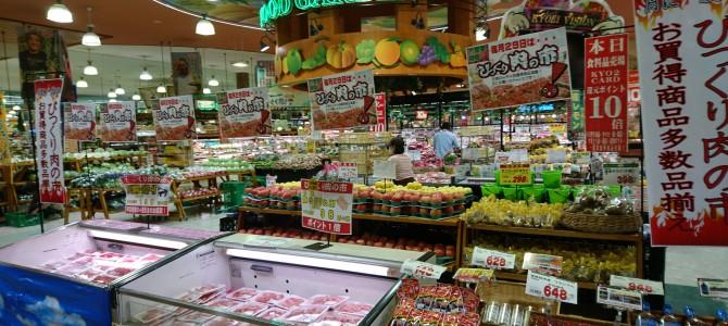 5月29日 本日はビックリ肉の市☆