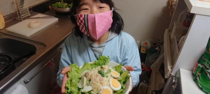 すきとく市の野菜使ってポテサラ作ってみた