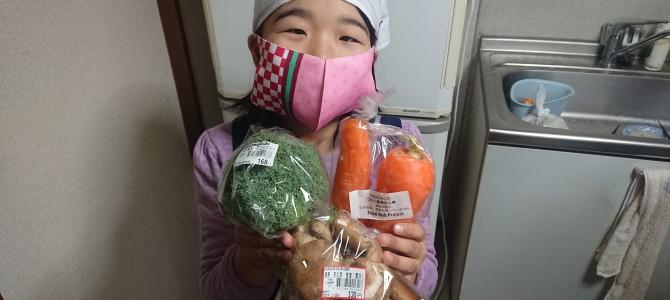 すきとく市の野菜使って、オムライス作ってみた